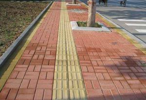 彩色方块人行道砖